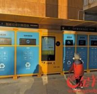 深圳智能分类垃圾桶悄然兴起 投入垃圾手机领奖励金