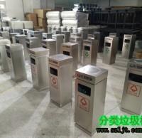 分类垃圾桶厂家哪家好? 欣方圳当选中国垃圾箱十大品牌