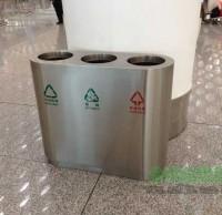 机场不锈钢三分类果皮箱