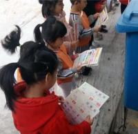 寓教于乐,宣教一体,垃圾分类从孩子做起