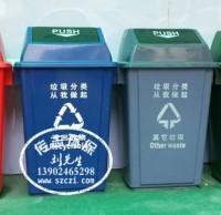 探访垃圾分类示范小区:居民看不懂小区分类垃圾筒标志