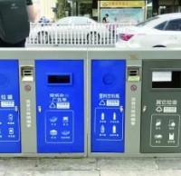 新分类垃圾桶亮相南京街头,分得很细别投错!
