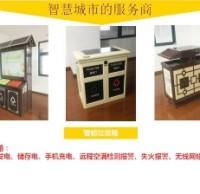 扬州市区今年将投放智能垃圾桶 既能WiFi上网 还能定位报警