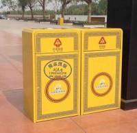 果皮箱跟垃圾桶有什么区别?