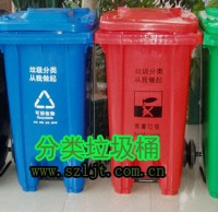 小区用掀盖式塑料垃圾桶