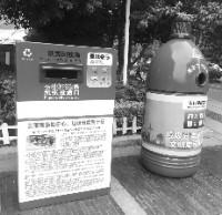 创意环保垃圾桶亮相街头,想扔错垃圾也难了