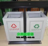 城市环卫钢制分类垃圾桶