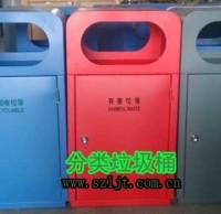 垃圾分类全民参与 幸福家园人人共享