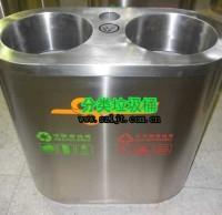 高档不锈钢分类垃圾桶