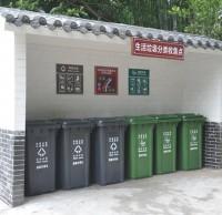 农村生活垃圾分类如火如荼,效果明显