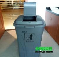 室内大容积塑料垃圾桶
