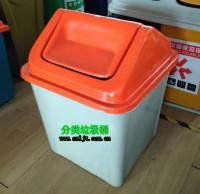 小区物业玻璃钢环保垃圾桶