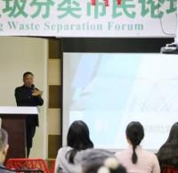 深圳生活垃圾分类顶层设计——八大分流体系