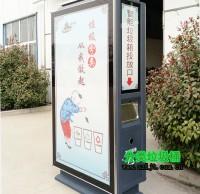 户外智能广告垃圾箱
