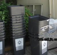 大口径塑料分类垃圾桶