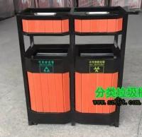 户外环保钢木分类垃圾桶