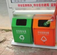 新换分类垃圾箱英文标识闹笑话