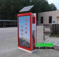户外太阳能绿色环保广告垃圾桶