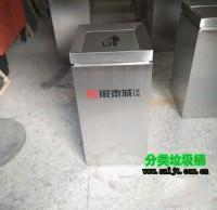 物业定制室内不锈钢垃圾桶