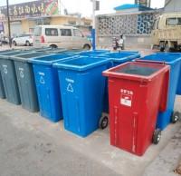 垃圾分4类!新式分类垃圾桶上岗
