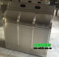 小社区物业不锈钢分类垃圾桶