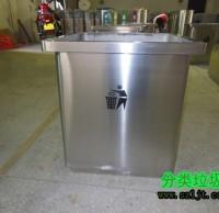 大口径方形不锈钢垃圾桶