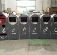 玻金塑纸垃圾分类垃圾桶