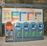 深圳11月1日开始垃圾分类新规有奖有罚制度