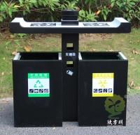 物业户外钢制喷塑分类垃圾箱