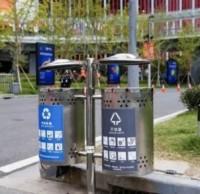 """第二届进博会召开在即,近4000个分类垃圾桶""""上岗"""""""
