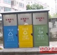 茂名街头亮相一批新型分类垃圾桶