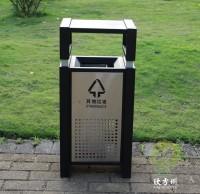 户外钣金冲孔分类钢制垃圾桶
