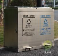 脚踏式不锈钢分类垃圾箱