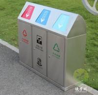 户外学校带盖三分类不锈钢垃圾桶