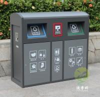 室外喷塑三分类冷轧钢板垃圾桶