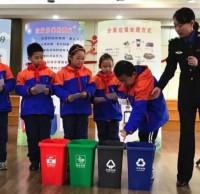 垃圾分类进校园,争做环保小先锋