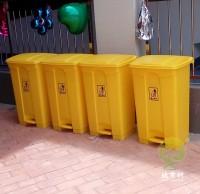 医用中间脚踏式塑料垃圾桶