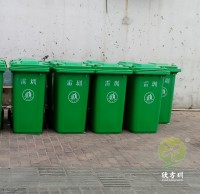 240l再生塑料垃圾桶厂家