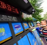 北京垃圾分类新规出台!
