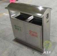户外社区不锈钢分类垃圾箱