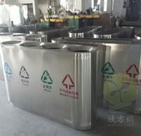 淄博室内不锈钢垃圾桶
