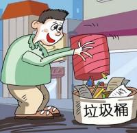 安徽合肥试点新政策,撤销居民楼分类垃圾箱