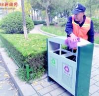 潍坊分类垃圾箱升级,高颜值果皮箱闪亮登场