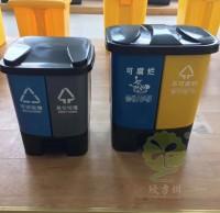 室内脚踏式塑料垃圾桶