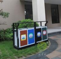 物业小区钢板四分类垃圾箱