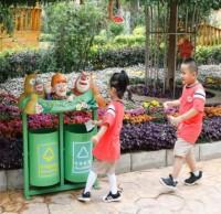 兰州校园开展了绿色垃圾分类宣传