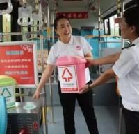 公交车上摆放了分类垃圾桶还做了宣传栏