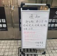 """上海史上最严的""""垃圾分类""""来了!"""