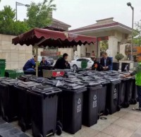 9月陕西西安垃圾将强制分类