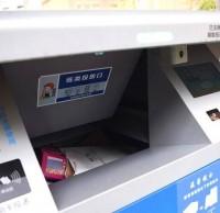 北京小区使用新型的分类垃圾桶